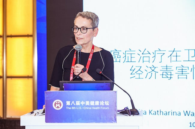 Anita Wagner presents at China Summit