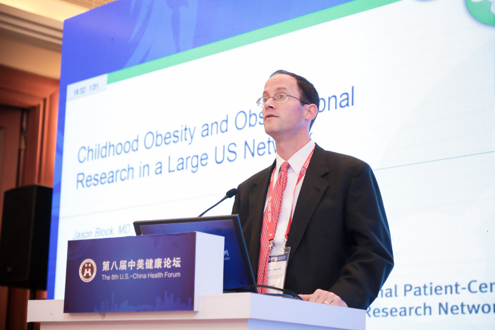 Jason Block, Harvard Pilgrim Health Care Institute, China Program, U.S.-China Health Summit