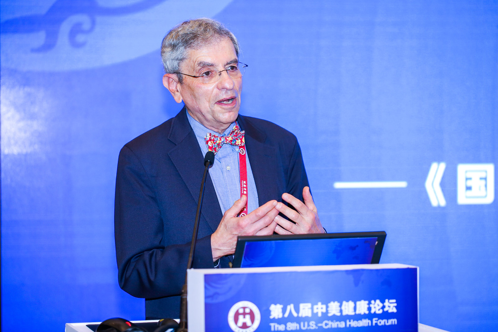 Richard Platt, Harvard Pilgrim Health Care Institute, China Program, China Program for Health Innovation and Transformation